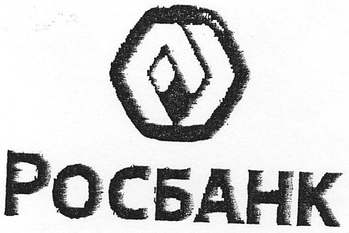 Bild Marke von Rosbank OJSC JSCB
