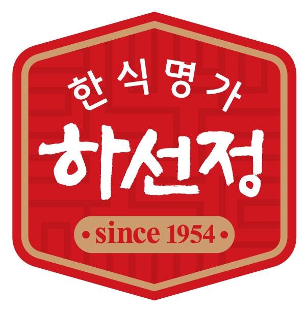 since 1954